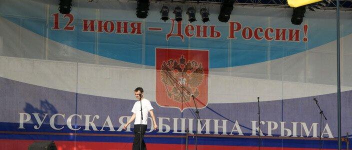 Wakacje krymskie – Symferopol